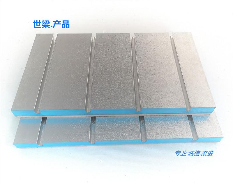 电暖地暖模板