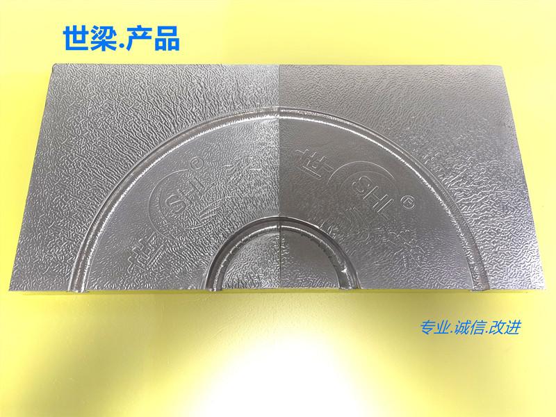 干式免地楞型D16地暖模块(双弯)