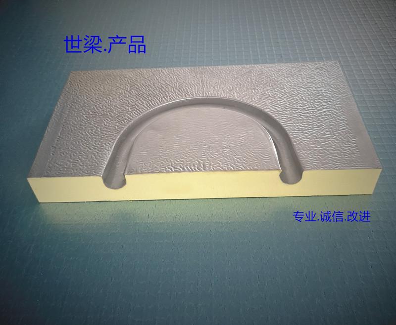 干式免地楞型De16地暖模块(单弯)